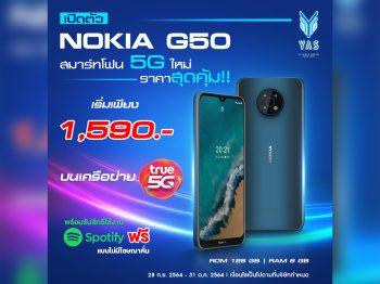 NokiaG50